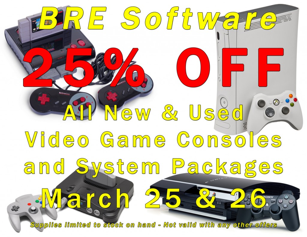 25off_consoles-20160325_1500